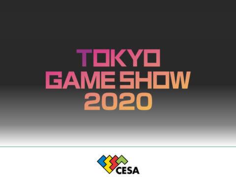 30回目の開催!東京ゲームショウ2020の開催が発表!「未来は、まずゲームにやって来る。」