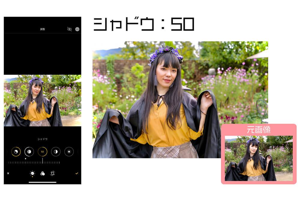 画像加工ステップ2の画像04