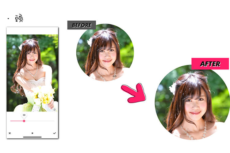 写真加工アプリのBeautyPlusで頭のサイズ調整