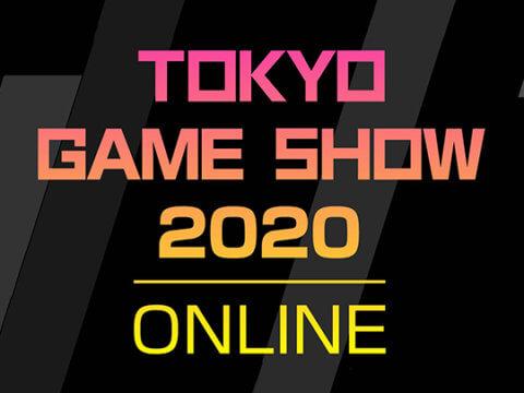 「東京ゲームショウ2020」オンライン開催決定!新作タイトル続々発表!eスポーツ大会やオンライン商談も!コスプレ関連・コスプレイヤーの活躍の場はあるのか!?