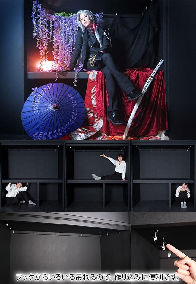 撮影スタジオ「スタジオクオリア新大阪店」のライトスタジオのブース02