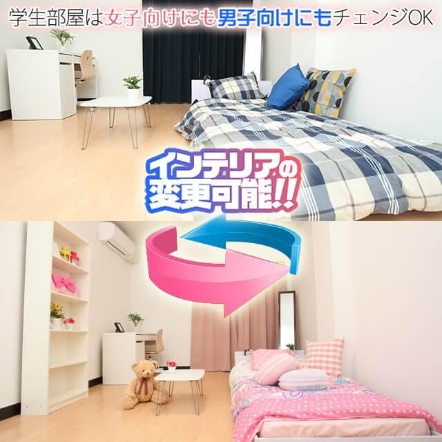 撮影スタジオ「スタジオクオリア新大阪店」のスクールスタジオのブース02