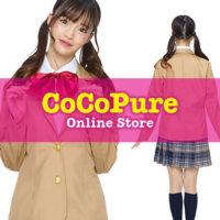 【おすすめ】ドンキホーテ(ドンキ)で売っているコスプレ衣装を安くネット通販で買うお得な方法!
